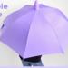 スライドキャップアンブレラ販売店はココ!プラスチックカバー付傘!